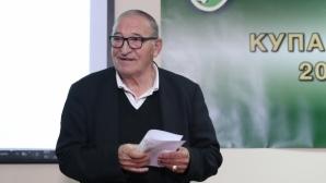 Пената критичен към играчите на ЦСКА-София