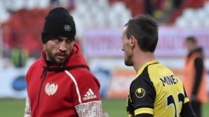 Ботев (Пд) се смили над ЦСКА-София
