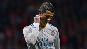 """""""Режат"""" ли съдиите Реал Мадрид?"""