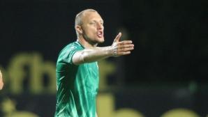 Берое пусна билетите за мача със Славия