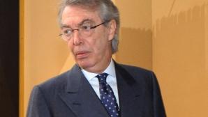 Морати: Интер може да спечели Скудетото