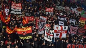 Милан може да бъде изваден от евротурнирите заради нарушаване на финансовия феърплей