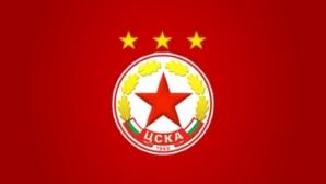 Свършва ли чакането за базите на ЦСКА?