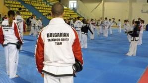 Над 500 спортисти в поредното издание на турнира по таекуондо в Bulgarian Open Благоевград