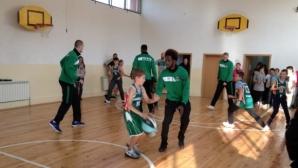 Балкан зарадва ученици в Ботевград
