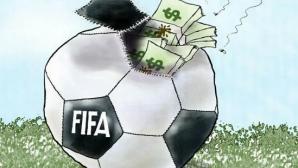 ФИФА наказа доживот трима бивши футболни ръководители