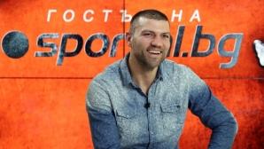 Тервел Пулев за Sportal.bg: Искам да се боксирам с най-добрите и да печеля пояси (видео)