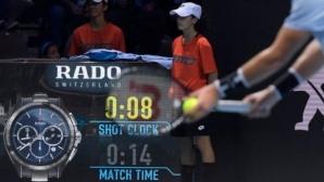 Обявиха промените в правилата на тениса от Australian Open 2018
