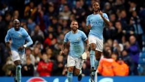 Ман Сити си гарантира първото място с неочаквано малка победа (видео)