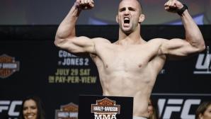 Арестуваха UFC звездата Волкан Юздемир