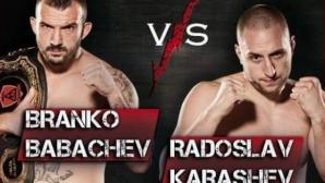 Радо Карашев излиза срещу Бранко Бабачев в епична битка