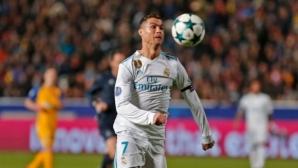 Кристиано Роналдо е със 100 гола в евротурнирите за Реал Мадрид