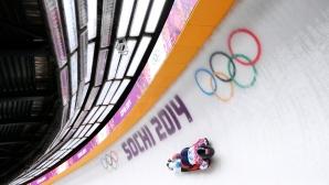 Руски допинг и в скелетона