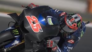 Довициозо: Yamaha се подиграва със забраната за аерокрила в MotoGP