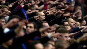 УЕФА глоби ЦСКА (Москва)