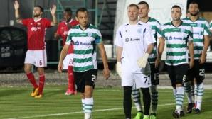 Черно море ще търси първа домакинска победа в Първа лига от четири месеца