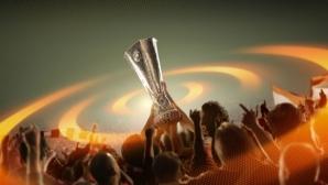 Лига Европа на живо: Херта поведе в Билбао, Балотели бележи за Ница (гледайте тук)