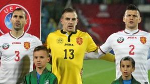 Националите паднаха със седем места в ранглистата на ФИФА