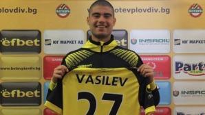 Ботев подписа договор с 16-годишен голаджия