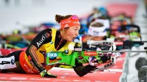 Седемкратната световна шампионка Лаура Далмайер пропуска старта на сезона