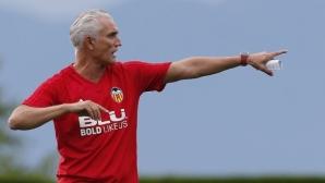10 години без домакинска победа за Валенсия срещу Барса, помощник ще опита да спре серията