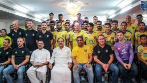 Бербо се срещна с вицепрезидента на Индия