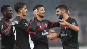 Милан - Аустрия Виена 2:1, гледайте на живо!