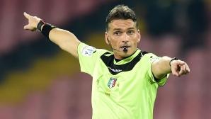 Масимилиано Ирати ще свири сблъсъка между Милан и Торино