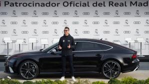В Реал Мадрид получиха доста щедри подаръци от Audi (снимки)
