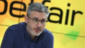 Шеф в БФС: Плащането на емблемата на ЦСКА е предпоставка за приемственост