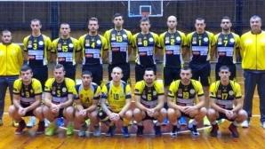 В Перник се провежда първият волейболен турнир за купата на областния управител