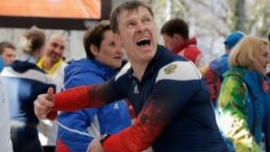 Още четирима руски спортисти получиха наказания от МОК