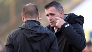 Треньорът на Локо (Пловдив) за медиите: Те да не са баба Ванга?