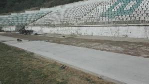 Сандански получи 600 хиляди лева за модерна лекоатлетическа писта