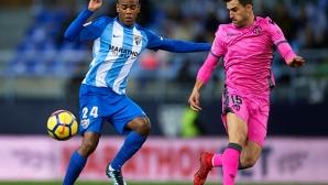 Малага остана под чертата след 0:0 у дома срещу Леванте
