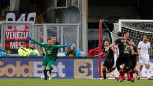 Невероятно! Вратарят на Беневенто вкара гол в 95-ата минута и съсипа дебюта на Гатузо! (видео + галерия)