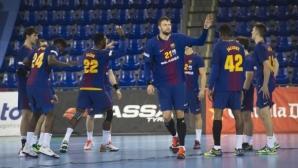 Затруднения за Барселона в Шампионската лига по хандбал (видео)