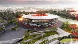 В Рома ликуват след новината за новия стадион