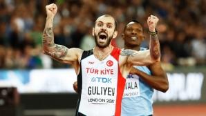 Гулиев: Няма кой да замести Болт, но състезанията ще са по-интересни
