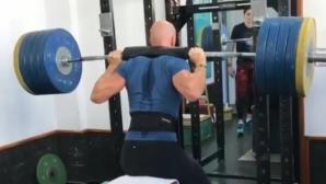 Така се тренира (видео)