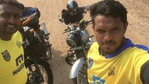 Ултраси на Керала пътуваха два дни с мотори, за да гледат Бербо