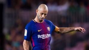 Барселона се съгласи да пусне Масчерано