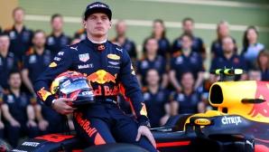 Ф1 пилотът Макс Верстапен отново стана Личност на годината на ФИА