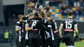 """Удинезе не се затрудни срещу най-слабия отбор в Серия """"А"""""""