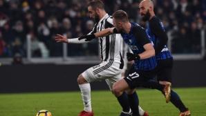 Интер спря рекордната голова серия на Ювентус