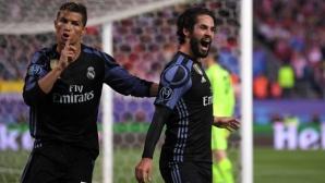 Роналдо казал на Зидан да остави Иско на скамейката