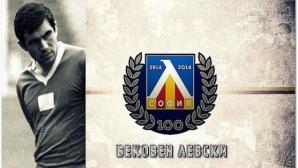 Почина легендарен футболист на Левски и националния отбор на България