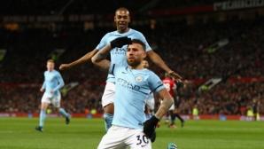 """Ман Сити сложи край на серията на Юнайтед на """"Олд Трафорд"""", записа 14-а поредна победа и дръпна с 11 точки (видео)"""