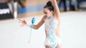 Йоана Николова завърши на пето място в многобоя в Испания