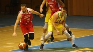 Лукойл се измъкна срещу Левски 2014 (галерия)